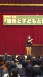 中央公民館で茂木健一郎さんの講演「環境と子供と脳」の画像
