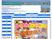 link-shiroshi-f